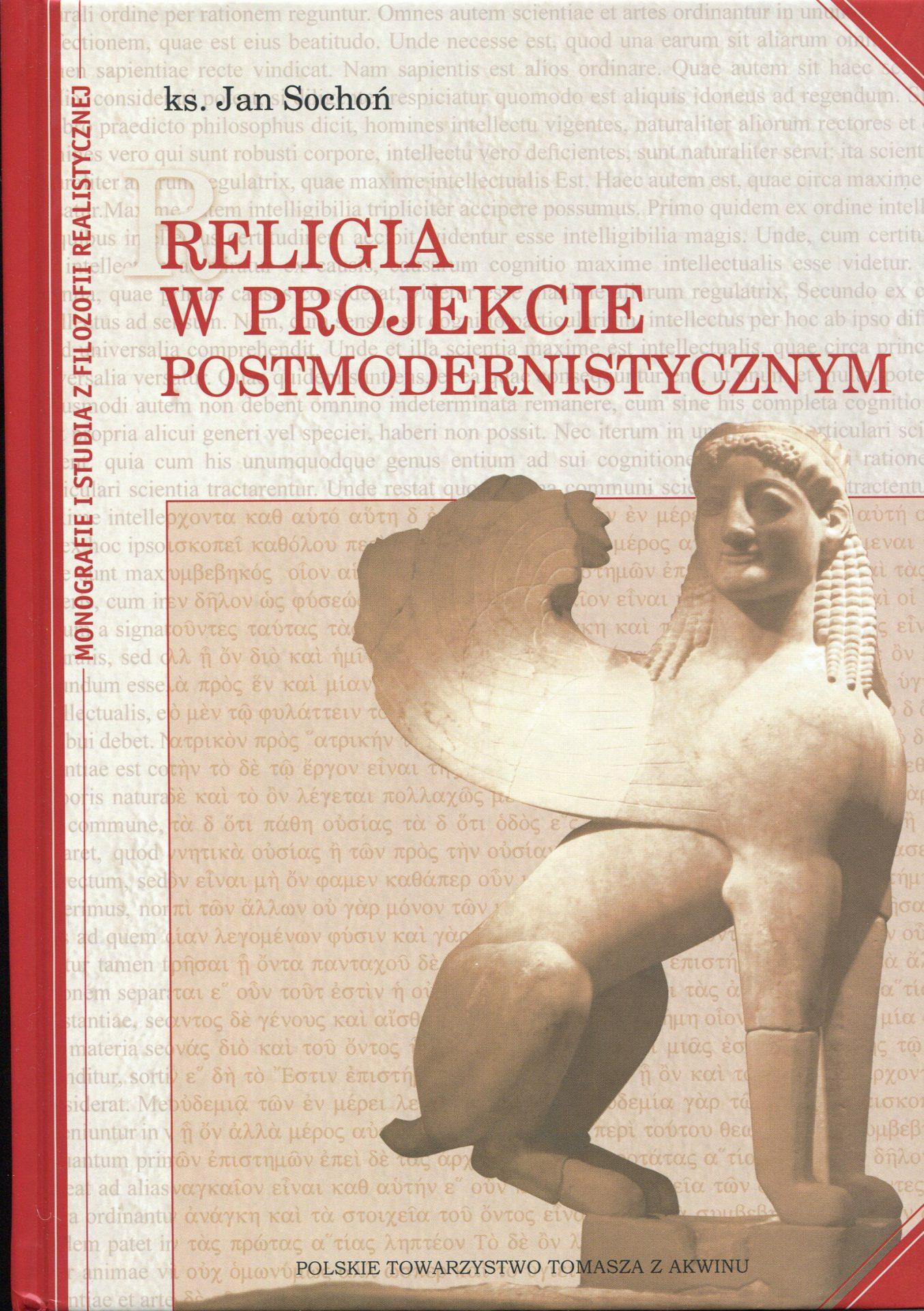 Religia w projekcie postmodernistycznym
