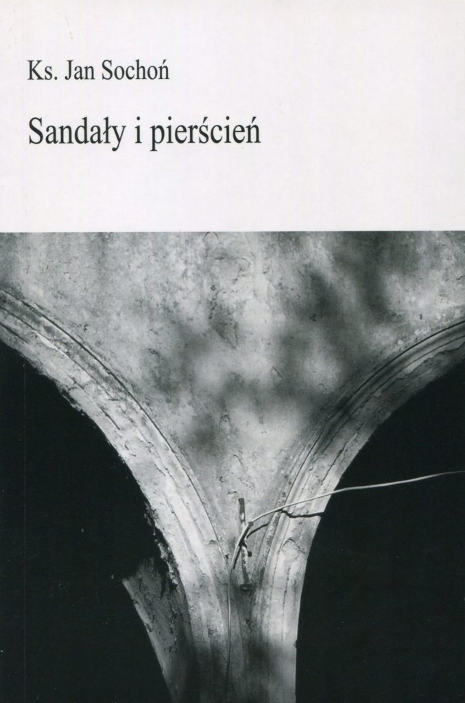 Sandały i pierścień - Jan Sochoń