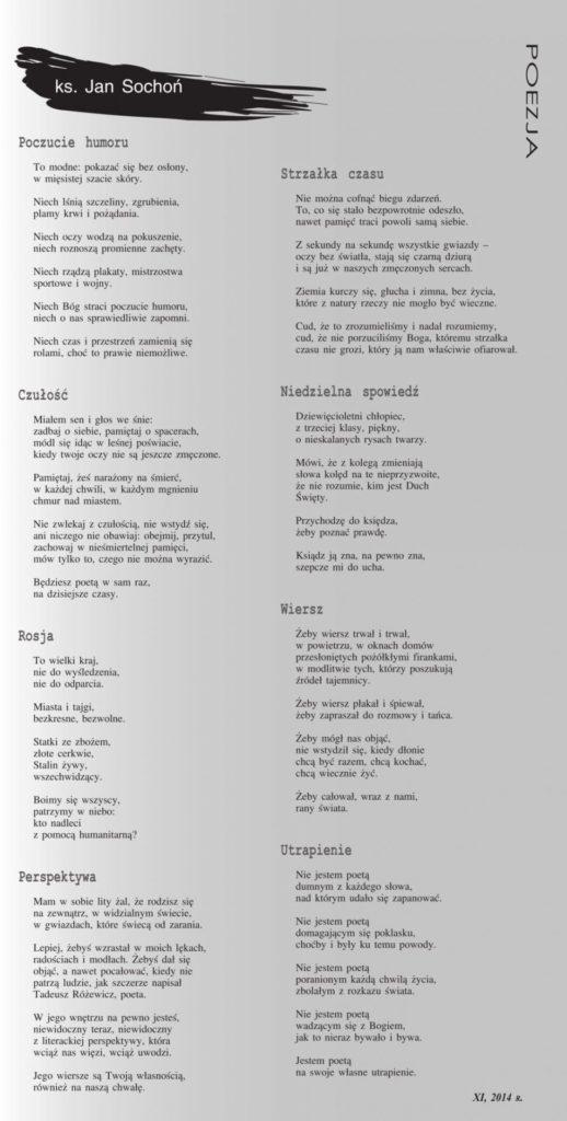Migotania_Sochon-2